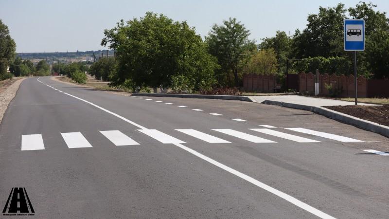 Заходи, виконані на замовлення ДП «Місцеві дороги Запорізької області» для покращення умов проживання осіб з обмеженими фізичними можливостями