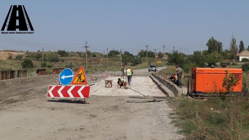 У Пологівському районі розпочато ремонт мосту