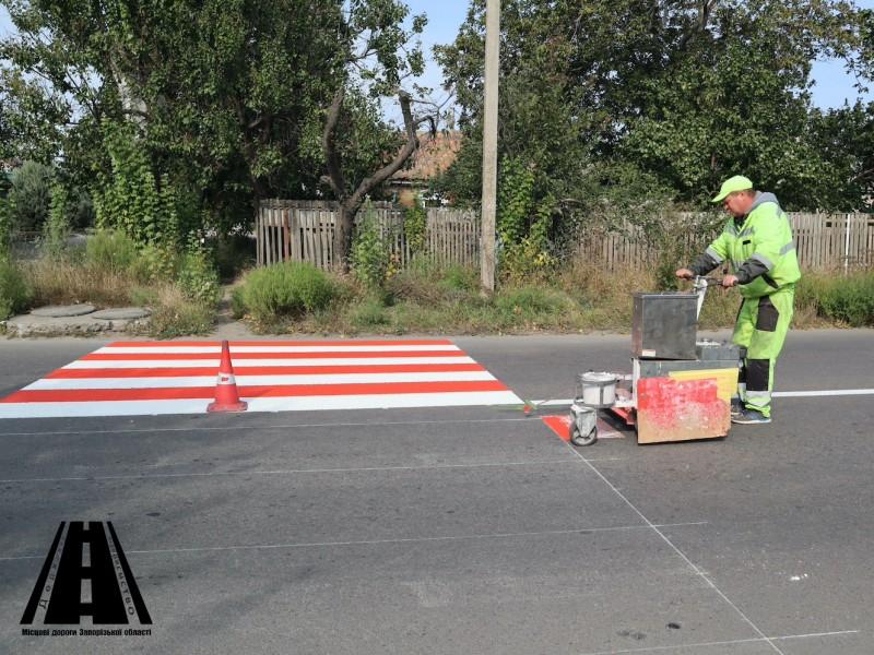 З метою забезпечення безпеки дорожнього руху у Бердянську виконано нанесення розмітки